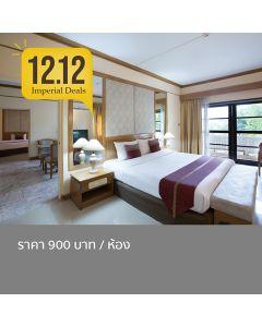ห้องพักรวมอาหารเช้า 1 คืน โรงแรม ยูเรเชีย ชะอำ ลากูน