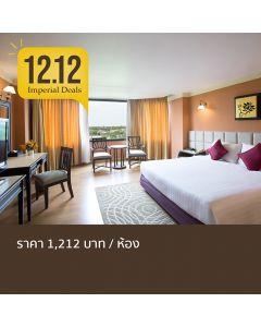 ห้องพักรวมอาหารเช้า 1 คืน โรงแรม ดิ อิมพีเรียล โฮเต็ล แอนด์ คอนเวนชั่น เซ็นเตอร์ พิษณุโลก