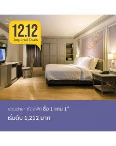 ห้องพักรวมอาหารเช้า 1 คืน โรงแรม เดอะ พันธุ์ทิพย์ โฮเต็ล ลาดพร้าว กรุงเทพ
